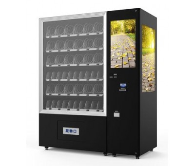 Vending Machine HYC27+900