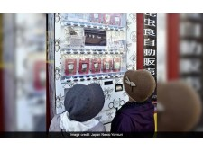 Vending Machine In Japan Sells Bug Treats